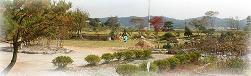 자연 생태원 미니벅스