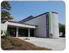 서울대학교박물관