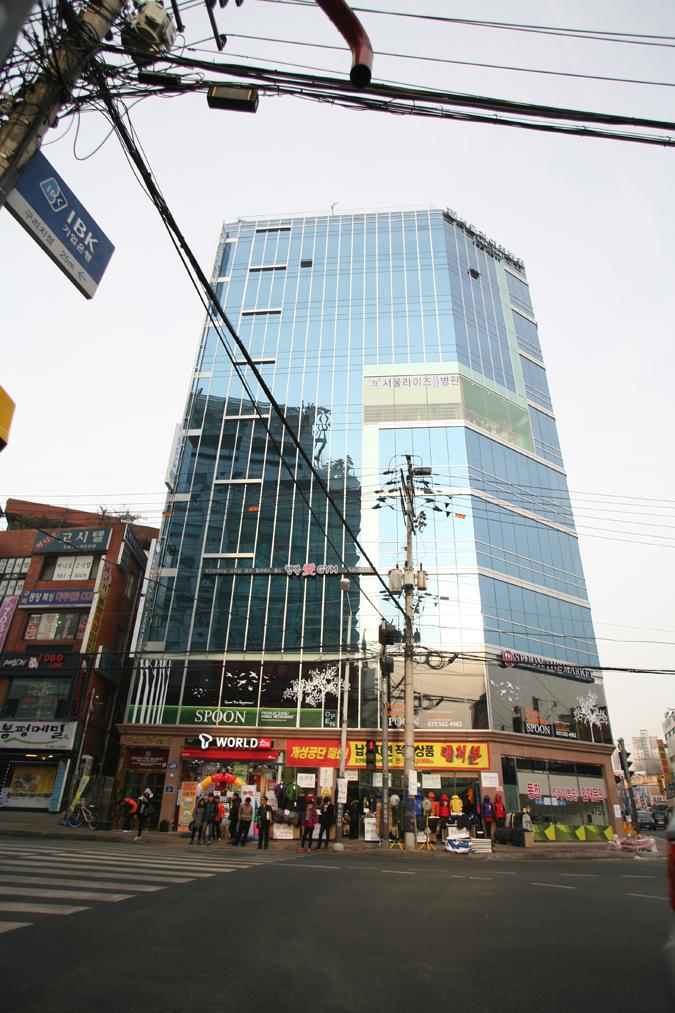 서울라이즈요양병원