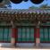 [전남] 수암서원 체험학습