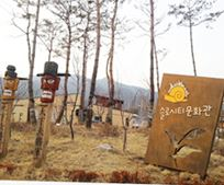 남양주시 조안슬로시티문화관
