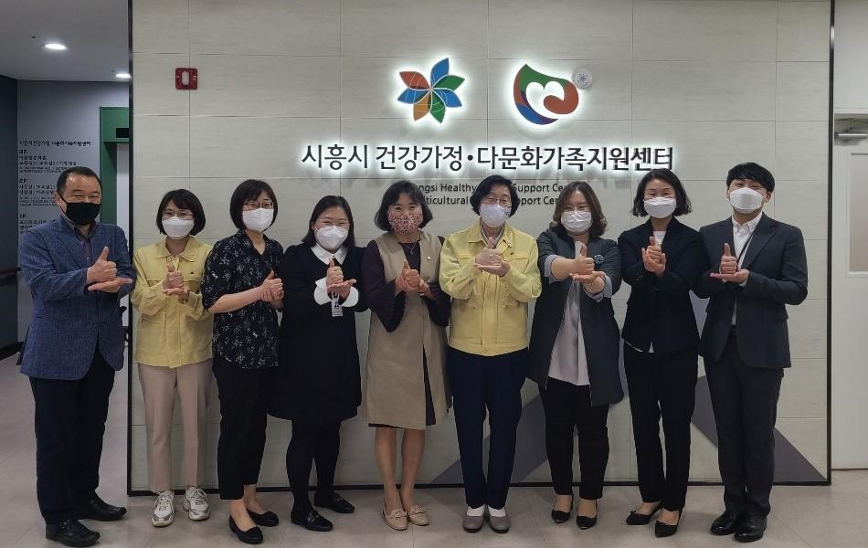 시흥시다문화가족지원센터