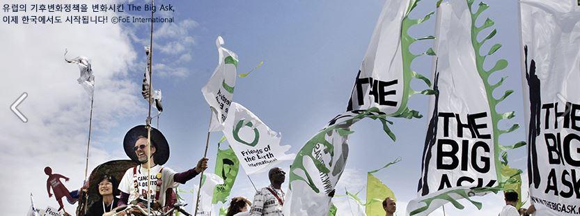 시흥환경운동연합