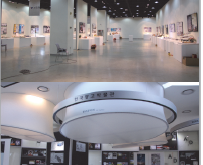 한국광고박물관