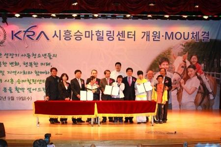한국마사회 KRA시흥지점