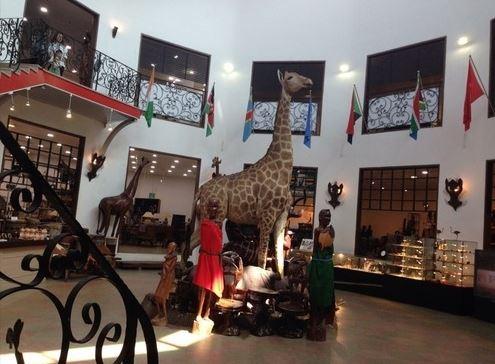 아프리카예술박물관