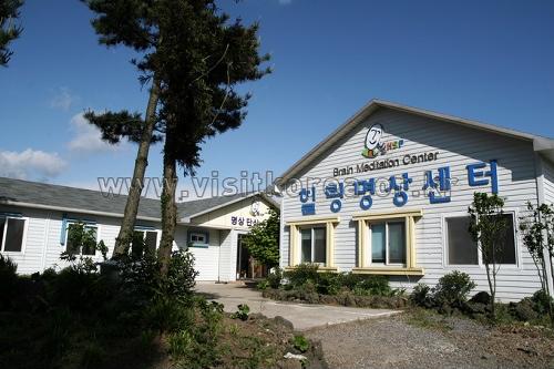 무병장수테마파크(제주힐링명상센터)