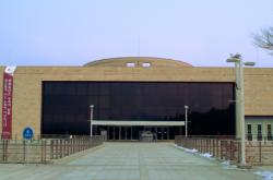 춘천박물관