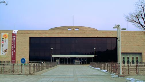 국립춘천박물관