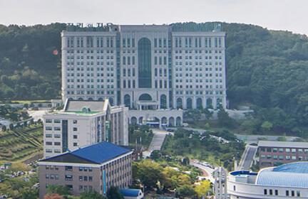 백석문화대학