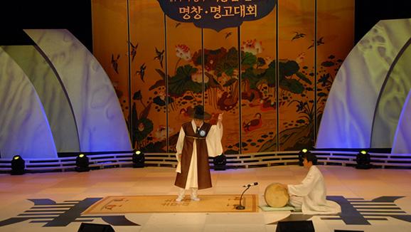 박동진 판소리 선양회