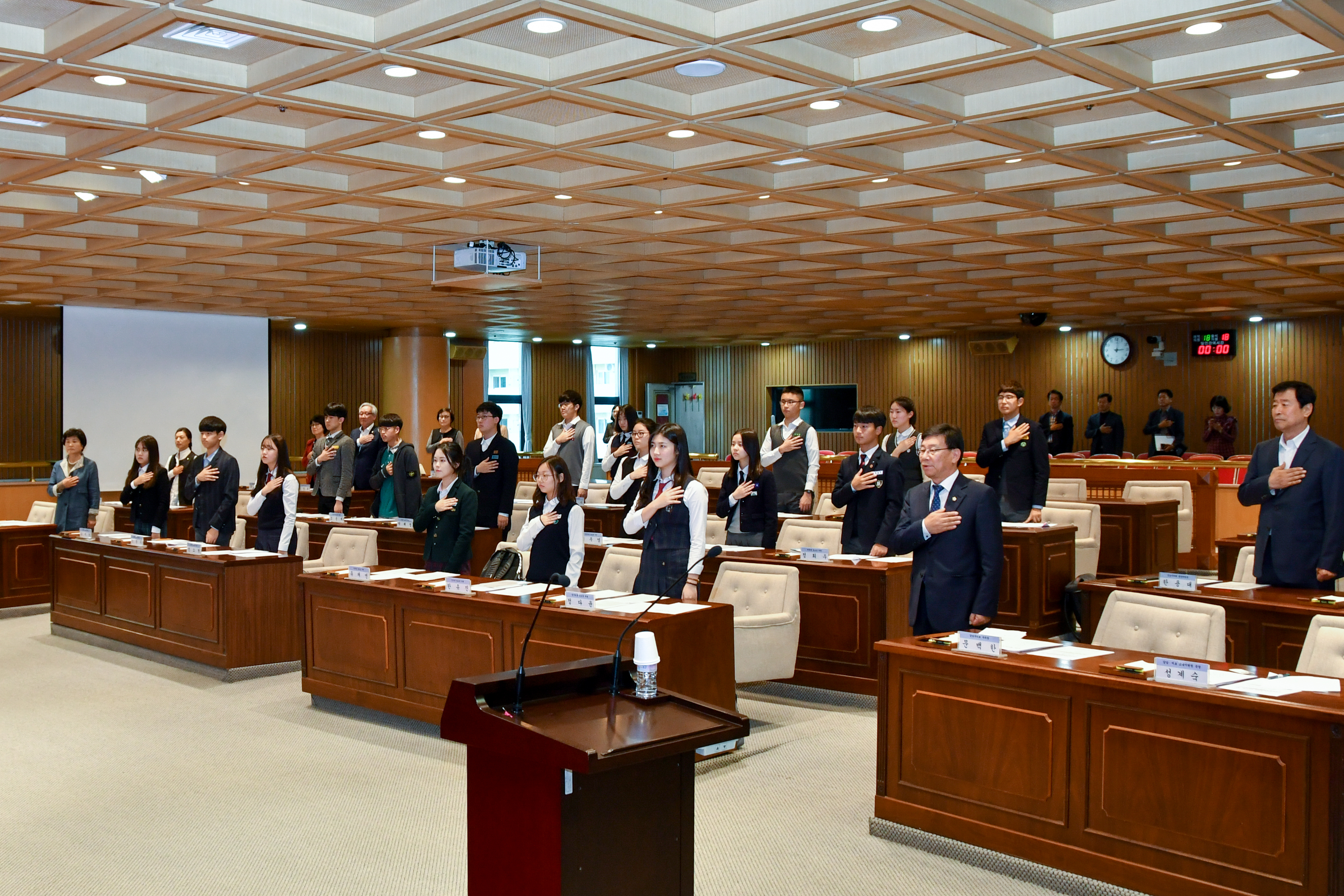 강남구 청소년의회