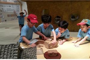 박물관 관란 및 체험
