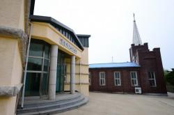 백령기독교역사관과 중화동교회