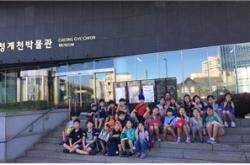청계천 박물관 관람하기 (4)