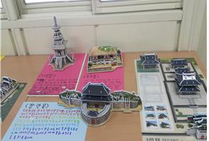 현대와 과거가 만나는 건축디자인_동대문디자인플라자(DDP) 사후활동 (3)
