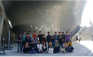 현대와 과거가 만나는 건축디자인_동대문디자인플라자(DDP)-체험활동 (3)