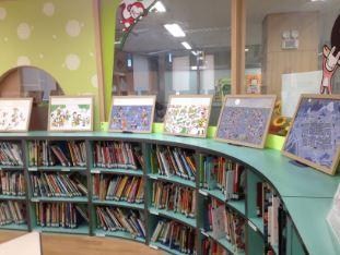간석3동어린이도서관