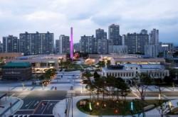 삼성창조캠퍼스