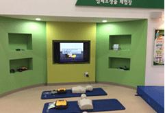 [울산] [동구생활안전체험센터] 체험프로그램