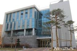 2.28민주운동 기념회관