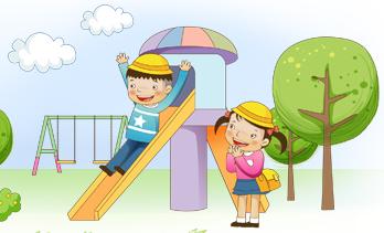 어린이교통안전홍보관