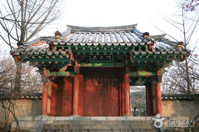사육신공원 (사육신역사관)
