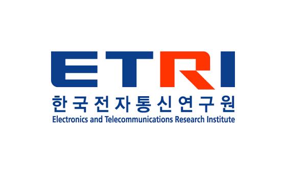 한국전자통신연구원 (ETRI 정보통신관)