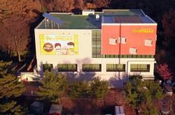 송파안전체험교육관