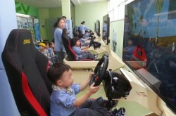 제주, 어린이교통공원