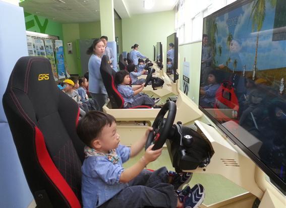 제주 어린이교통공원