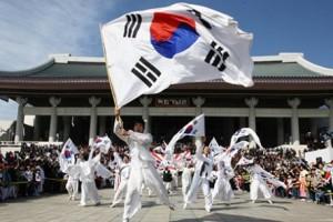 독립기념관 행사2