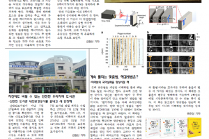 독서신문 제작
