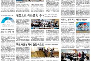 독서신문 제작2