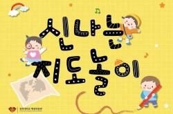 유아 홈피용 포스터