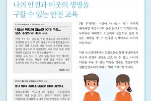 7월_고_1