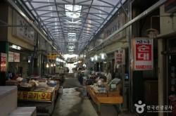 목포 중앙시장