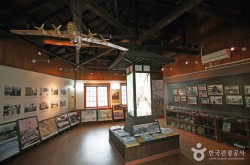진해군항마을역사관(출처_한국관광공사)