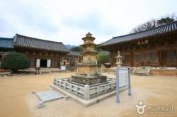 통도사(출처_한국관광공사)