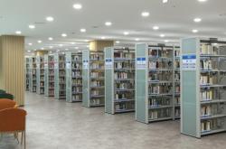 원주시립도서관