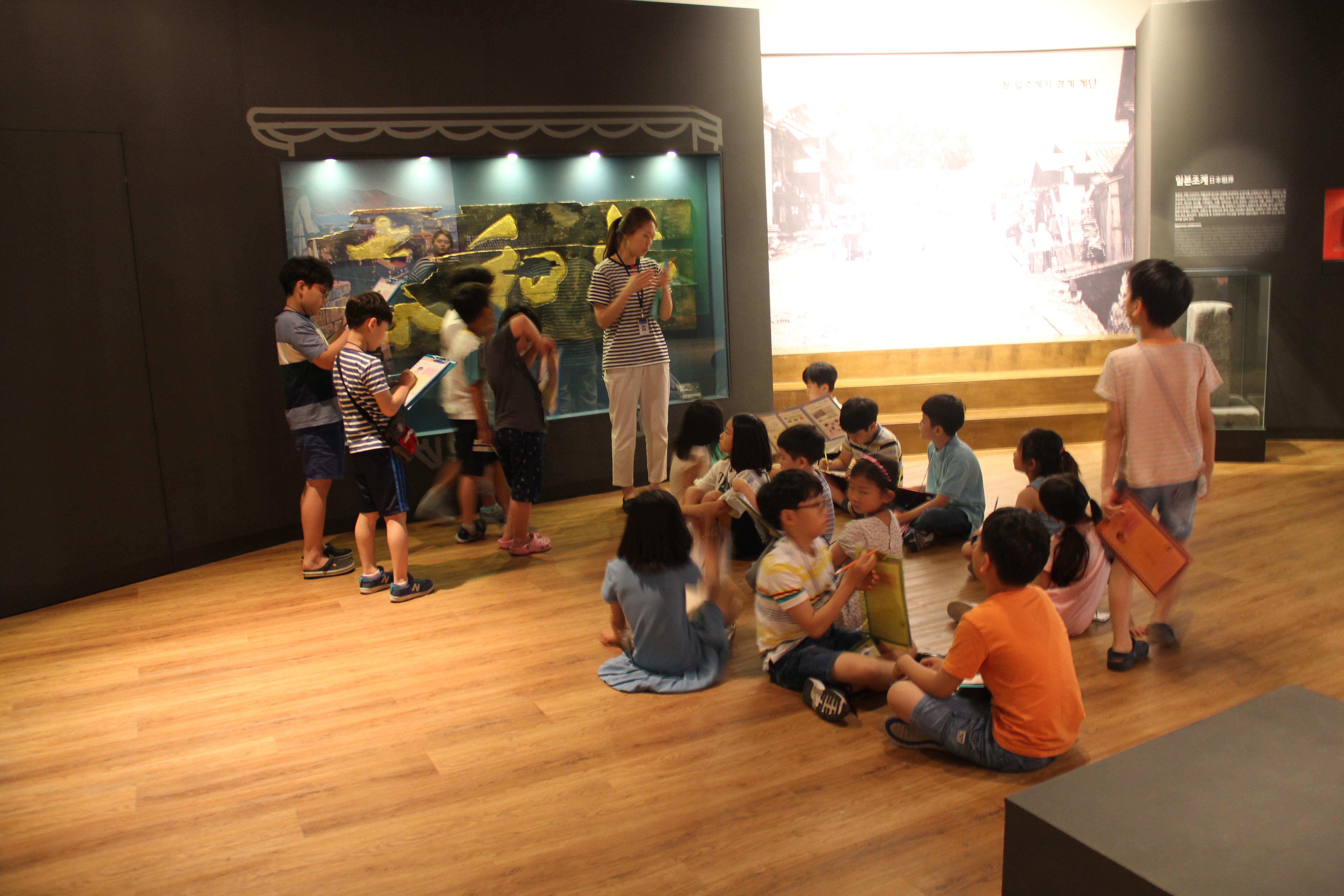 인천도시역사관