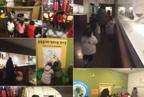 [경북]대구대학교 중앙박물관 교육프로그램
