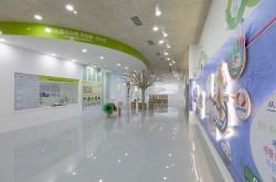 부산자원순환협력센터