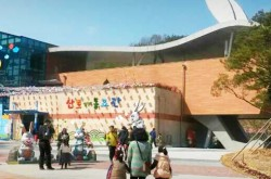 산토끼 노래동산