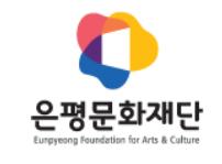 [서울] 은평문화재단주산암산
