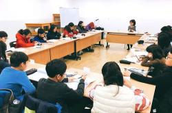 [서울] 자양제4동도서관 신기한초등생명과학교실