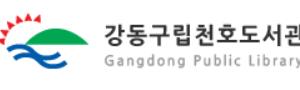 [서울] 천호도서관DREAMBIGREAD!영어동화놀이