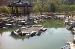 이천농업테마공원