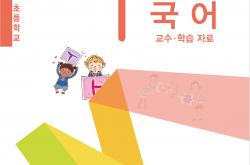 2014년 초등 인성_대표 image