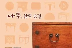 국립중앙박물관_전시해설(평일)